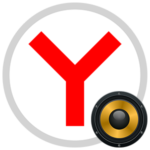 Расширение Bass Booster для Яндекс.Браузера