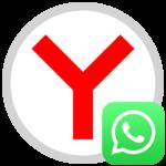 Расширение WhatsApp для Яндекс.Браузера