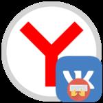 VK Crazy Typing для Яндекс.Браузера