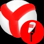 Как включить микрофон в Яндекс Браузере на смартфоне