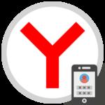 Как посмотреть пароли в Яндекс.Браузере на телефоне
