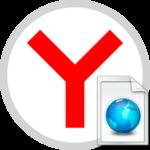 Как сохранить страницу в Яндекс Браузере на компьютер
