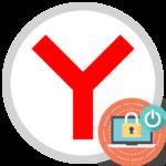 Как убрать проверку безопасности файла в Яндексе