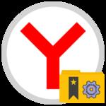Как увеличить количество закладок в Яндекс.Браузере