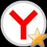 Как вернуть «звездочку» в адресную строку Яндекс.Браузера