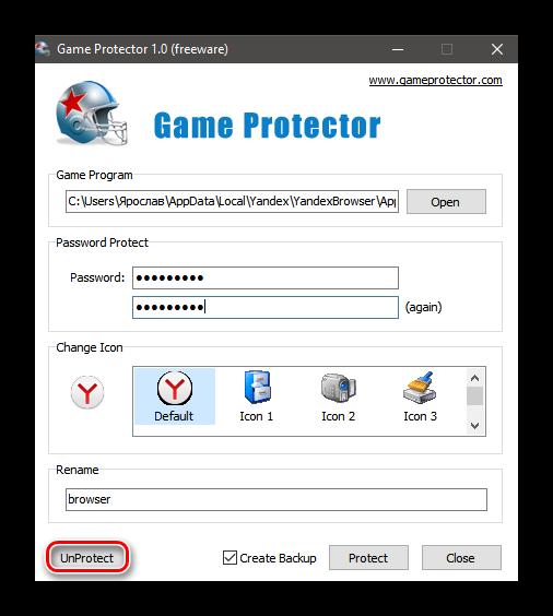 Кнопка UnProtect в утилите