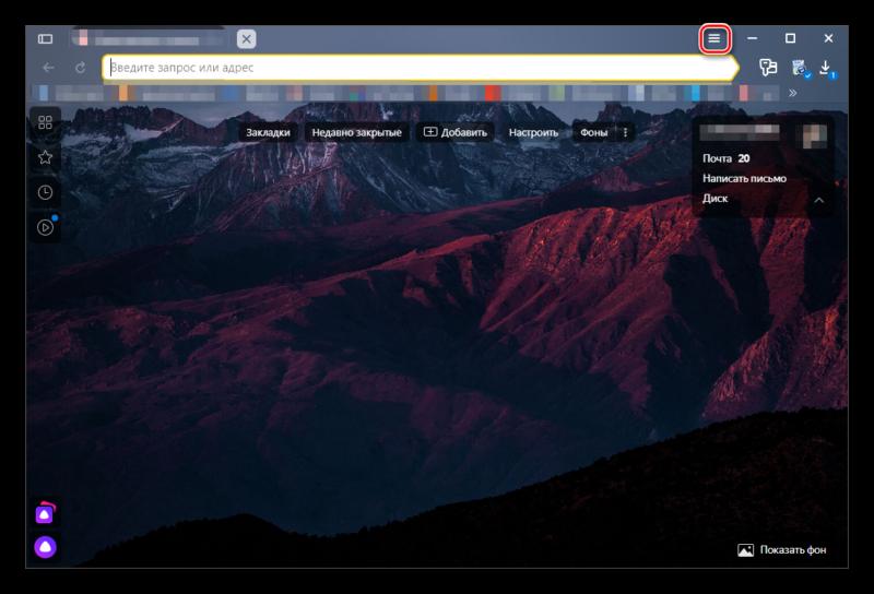Кнопка с тремя полосками в браузере