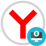 Менеджер загрузок для Яндекс.Браузера