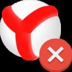 Не работает АлиЭкспресс в Яндекс Браузере