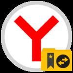 Перенос закладок Яндекс.Браузера на другой компьютер