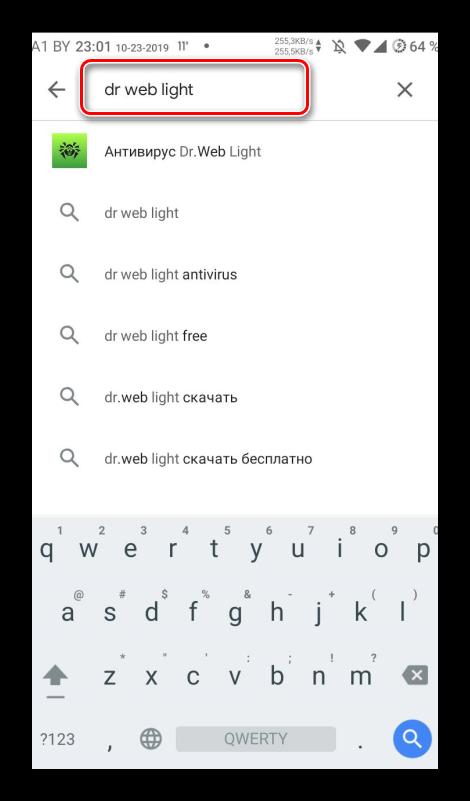 Поиск нужного приложения в Гугл Плей