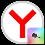 Тема оформления Яндекс.Браузера