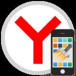 Как почистить кэш Яндекс.Браузера на телефоне