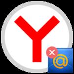 Как удалить Майл.ру из браузера Яндекс