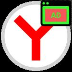 Что делать, если в Яндекс.Браузере открывается вкладка с рекламой