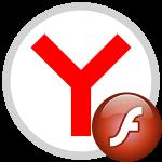 Как разблокировать Flash Player в Яндекс.Браузере