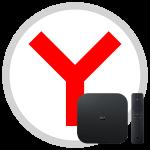 Как установить Яндекс.Браузер на Mi Box