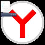 Как включить панель задач в Яндекс.Браузере