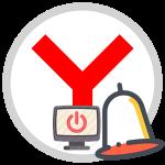 Как выключить уведомления в Яндекс.Браузере