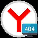 Ошибка connectionfailure в Яндекс.Браузере