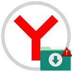 Почему не скачивается файл в Яндекс.Браузере