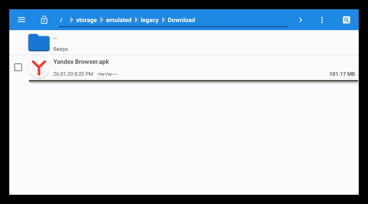 Запуск АПК-файла Яндекс.Браузера на Android-планшете